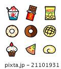 おやつ 軽食 ドーナツ ケーキ チョコ ピザ ポテトチップ パン メロンパン カップケーキ お菓子 21101931