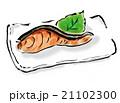 焼き鮭 焼き魚 塩焼きのイラスト 21102300