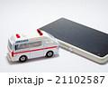 スマートフォンと救急車 21102587