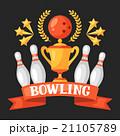 ボウリング ボーリング スポーツのイラスト 21105789