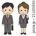 会社員 ビジネスマン ビジネスウーマンのイラスト 21105950