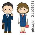 会社員 ビジネスマン ビジネスウーマンのイラスト 21105951