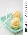 ストロー 洋菓子 ペストリーの写真 21105970