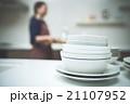 キッチン 21107952