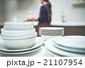 キッチン 21107954