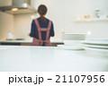 キッチン 21107956