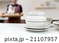 キッチン 21107957