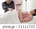 夫婦 妊婦 妊娠の写真 21111722