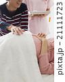 夫婦 妊婦 妊娠の写真 21111723