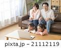 家族 休日 ノートパソコンの写真 21112119