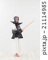 剣道をする女性 21114985