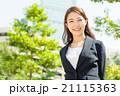 笑顔の女性 ビジネス 21115363