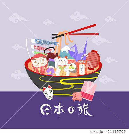 Japan travel elementのイラスト素材 [21115796] - PIXTA