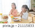 家族で朝食 21115833
