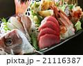刺身、鮮魚、 21116387