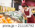 スーパーマーケットの青果売り場 21116792