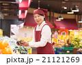 スーパーマーケットの青果売り場 21121269