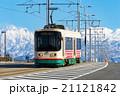 立山連峰と市電 21121842