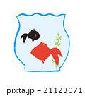 金魚鉢 21123071