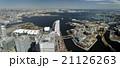みなとみらい 横浜港 横浜の写真 21126263