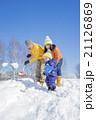 雪の公園で遊ぶ3人家族 21126869