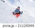 子供 男の子 雪遊びの写真 21126999