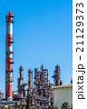 【神奈川県】京浜工業地帯 21129373
