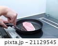 ステーキ 焼肉 (ビーフ 牛肉 料理 調理 ボディパーツ 黒毛和牛 食べ物 食材) 21129545