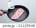 ステーキ 焼肉 (ビーフ 牛肉 料理 調理 ボディパーツ 黒毛和牛 食べ物 食材) 21129546