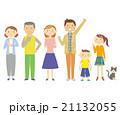 三世代家族A-3 21132055
