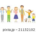 三世代家族A-4 21132102