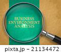 ビジネス 商売 環境のイラスト 21134472