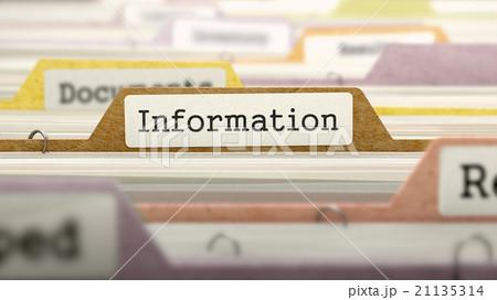 Information on Business Folder in Catalog. 21135314