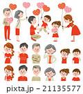 家族 表情 人物のイラスト 21135577