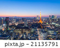 東京タワー 東京 展望の写真 21135791
