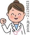 女性 医者 ドクターのイラスト 21136023