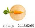 野菜 人参 葉付き人参の写真 21136265