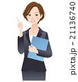 女性 ビジネスウーマン 説明のイラスト 21136740