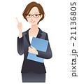 女性 ビジネスウーマン 説明のイラスト 21136805
