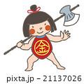 金太郎 子供 端午の節句のイラスト 21137026