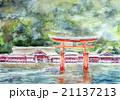 宮島のスケッチ 21137213