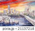 横浜ランドマークタワーの黄昏 水彩画 21137218