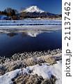 富士山 富士 厳冬の写真 21137462