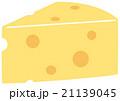チーズ 21139045