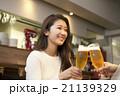 女性 ビール 乾杯の写真 21139329