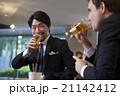 人物 男性 ビールの写真 21142412