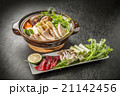 海鮮ちゃんこ Japanese foods of the sea foods of the tuna 21142456