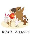 金太郎と動物たち 21142608