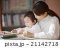 図書館で絵本を読む親子 21142718