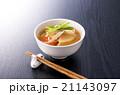 豚汁 汁物 和食の写真 21143097